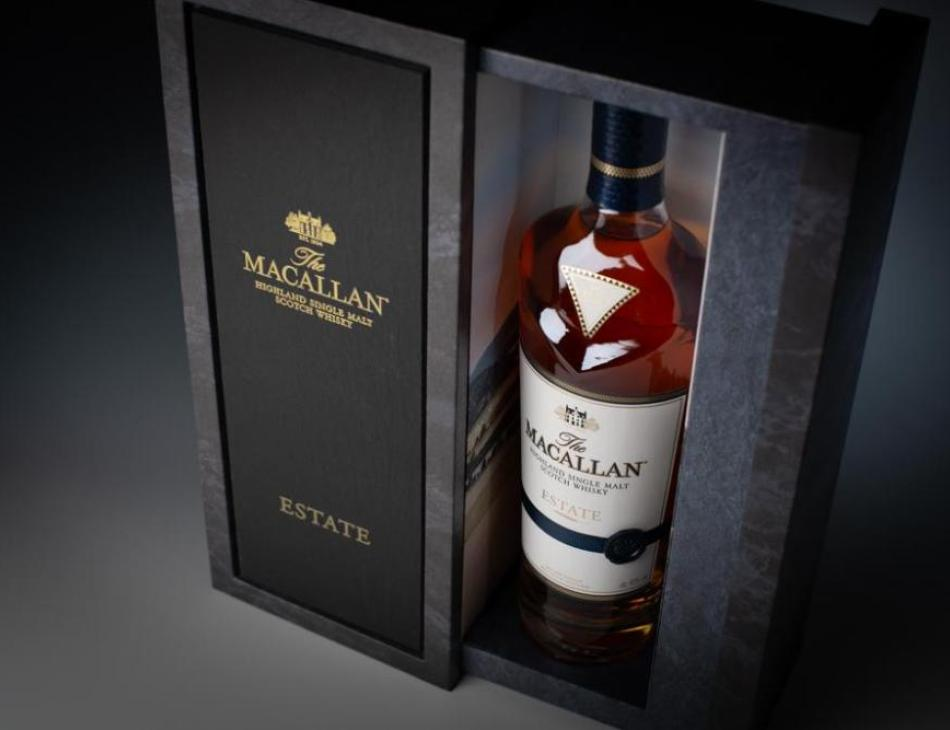 The Macallan Estate - An Extremely Special New Single Malt